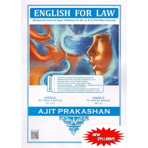 Ajit Prakashan's English for Law for BA.LL.B & LL.B Students by Amol Rahatekar [New Syllabus]
