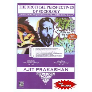 Ajit Prakashan's Sociology Notes for Pune University BA. LLB (New Syllabus) | Theoretical Perspectives of Sociology