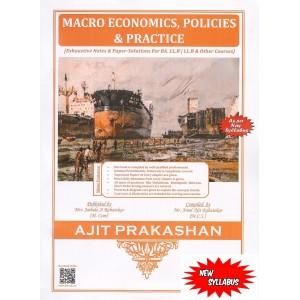Ajit Prakashan's Macro Economics, Policies & Practice for BA. LL.B & LL.B Students [New Syllabus] by Amol Rahatekar