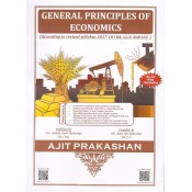 Ajit Prakashan's General Principles of Economics for BA. LL.B [New Syllabus] by Mr. Amol Rahatekar