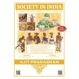 Ajit Prakashan's Society in India for BA.LL.B | LL.B [New Syllabus] by Mr. Amol Ajit Rahatekar