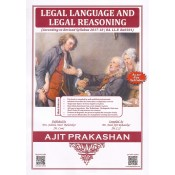 Ajit Prakashan's Legal Language & Legal Reasoning for BA. LL.B [New Syllabus] by Mr. Amol Ajit Rahatekar