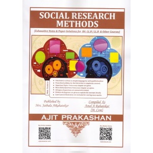 Ajit Prakashan's Social Research Methods for BA.LL.B & LL.B [New Syllabus] by Mr. Amol A. Rahatekar