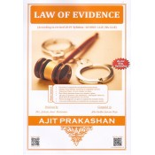 Ajit Prakashan's Law of Evidence for LL.B | BA. LL.B by Adv. Sudhir J. Birje [July 2019 New Syllabus]