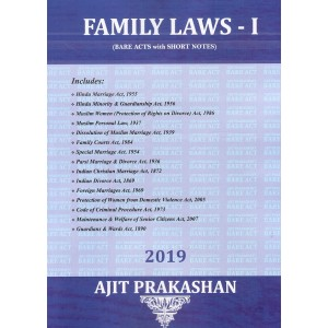 Ajit Prakashan's Family Laws I (Bare Acts with Short Notes) for LL.B | BA. LL.B [New Syllabus]