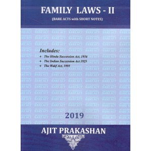 Ajit Prakashan's Family Laws II (Bare Acts with Short Notes) for LL.B | BA. LL.B [New Syllabus]