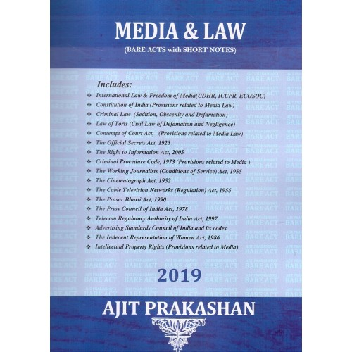 Ajit Prakashan's Media & Law (Bare Acts with Short Notes) for BA. LL.B & LL.B [New Syllabus]