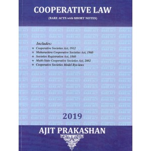 Ajit Prakashan's Cooperative Law (Bare Acts with Short Notes) for BA. LL.B & LL.B [New Syllabus]