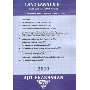 Ajit Prakashan's Land Laws I & II (Bare Acts with Short Notes)