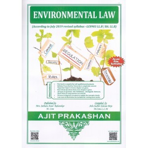 Ajit Prakashan's Environmental Law for BA. LL.B & LL.B  [July 2019 New Syllabus] by Adv. Sudhir J. Birje
