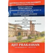 Ajit Prakashan's Guide to Savitribai Phule University of Pune (SPPU) Law Courses [Revised Syllabus July 2019]