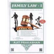 Ajit Prakashan's Family Law I for LL.B & BA. LL.B [July 2019 New Syllabus] by Adv. Sudhir J. Birje