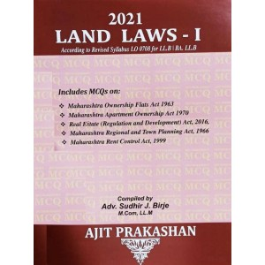 Ajit Prakashan's Land Laws I MCQ Bank for Law Exams [Edn. 2021]