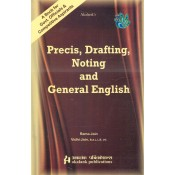 Akalank's Precis, Drafting, Noting and General English by Rama Jain, Vidhi Jain