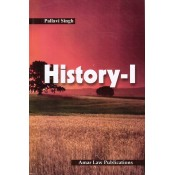 Amar Law Publication's History - I for BA.LLB by Pallavi Singh
