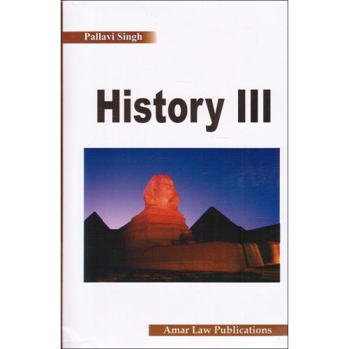 Amar Law Publication's History III By Sheetal Kanwal