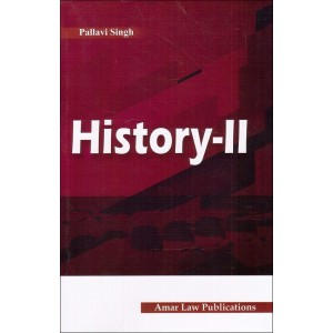 Amar Law Publication's History - II by Pallavi Singh