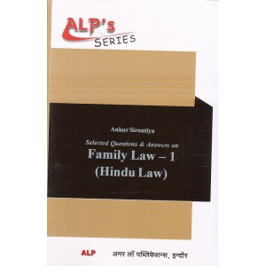 Amar Law Publication's Selected Questions & Answers on Family Law - 1 (Hindu Law) by Ankur Siroutiya