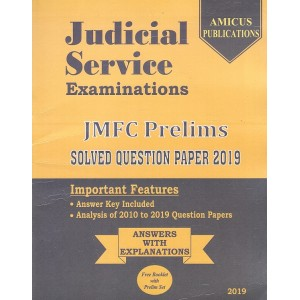 Amicus Publication's Judicial Service Examinations : JMFC Prelims Solved Question Paper 2019 by Adv. Rajan Gunjikar