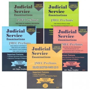 Amicus Publication's Judicial Service Examinations : JMFC Prelims 2019 by Adv. Rajan Gunjikar [4 Volumes with Free Question Paper Booklet] | Free Shipping
