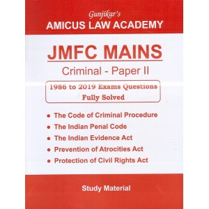 Amicus Publication's JMFC Mains: Criminal - Paper 2 [1986 to 2019 Exams Questions Fully Solved] by Adv. Rajan Gunjikar