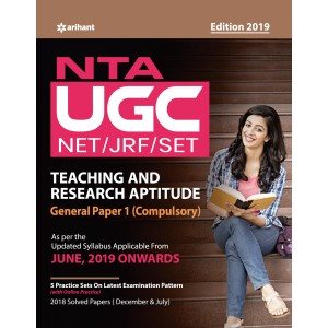 Arihant's NTA UGC NET/JRF/SET General Paper 1 (Compulsory): Teaching & Research Aptitude 2019