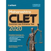 Arihant's Maharashtra CLET 2020 for 3 Year LLB Course [Common Law Entrance Test ] | MH-CET Law 2020