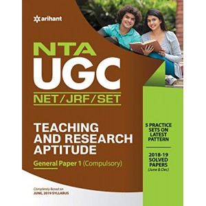 Arihant's NTA UGC NET/JRF/SET General Paper 1: Teaching & Research Aptitude 2020 (Compulsory)