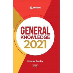 Arihant's General Knowledge 2021 by Manohar Pandey [for SSC, Bank, Railway, Police, NDA/CDS & Other Competitive Exams.]