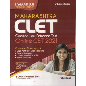Arihant's Maharashtra CLET 2021 for 3 Year LLB Course [Common Law Entrance Test - Online CET 2021 ] | MH-CET Law 2021