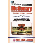 Ashok Grover & Company's Concise Law Dictionary (Eng-Eng-Marathi) by Jeevan Patil and Adv. Vinayak G. Kulkarni