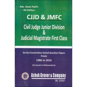 Ashok Grover's Guide for Civil Judge Junior Division & Judicial Magistrate First Class (CJJD & JMFC) with Solved Question Papers from 1986 to 2016 by Adv. Jiwan J. Patil