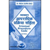 Asia Law House's Lectures on Criminal Procedure Code (Cr.P.C) in Hindi by Dr. Rega Surya Rao