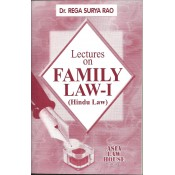 Asia Law House's Lectures on Family Law - I (Hindu Laws) in Hindi by Dr. Rega Surya Rao
