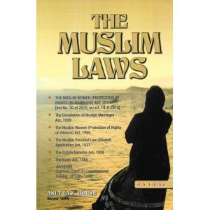 Asia Law House's The Muslim Laws