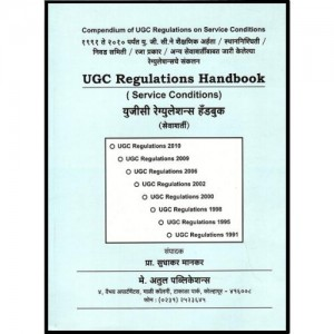 Sudhakar Mankar's UGC Regulations Handbook (Service Conditions) by Atul Publications