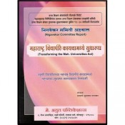 Sudhakar Mankar's Nigavekar Committee Report : Transforming the Mah. Universities Act by Atul Publications