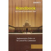 Bahri Brother's Handbook For Central Government Staff 2019 with free Multipurpose Diary