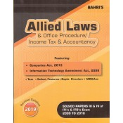 Bahri's Allied Laws & Office Procedure / Income Tax & Accountancy for ITO's & ITI's Paper III & IV [Solved Papers 2009 To 2018]