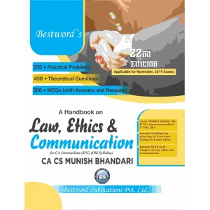 Bestword's Advanced Auditing and Professional Ethics for CA Final November 2019 Exam by CA Surbhi Bansal [Old & New Syllabus]
