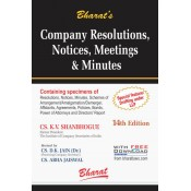 Bharat's Company Resolutions, Notices, Meetings & Minutes [HB] With Free Download by K. V. Shanbhogue Revised by CS. Dr. D. K. Jain & CS. Abha Jaiswal