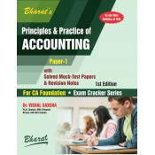 Bharat's Principles and Practice of Accounting for CA Foundation Paper 1 December 2018 Exam by Dr. Vishal Saxena | Exam Cracker Series