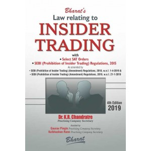 Bharat's Law relating to Insider Trading [HB] by Dr. K. R. Chandratre