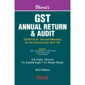 Bharat's GST Annual Return & Audit (GSTR-9 & 9C) by Adv. N. K. Gupta, CA. Kashish Gupta & CA. Dimple Bhasin