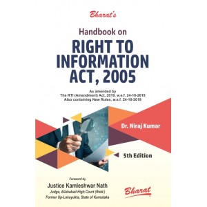 Bharat's Handbook on Right to Information Act, 2005 [RTI] by Dr. Niraj Kumar