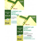 Bharat's Company Law Ready Reckoner 2020 by Dr. D. K. Jain [2 Volumes]