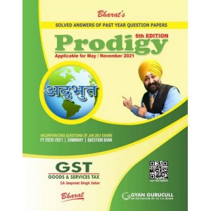 Bharat's Prodigy of Goods & Services Tax (GST) for CA Inter May 2021 Exam by Jassprit S Johar