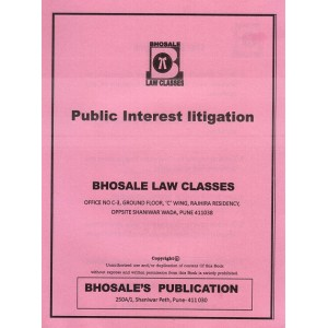 Bhosale Law Class's Public Interest Litigation [PIL] for BSL & LL.B | Bhosale Publication
