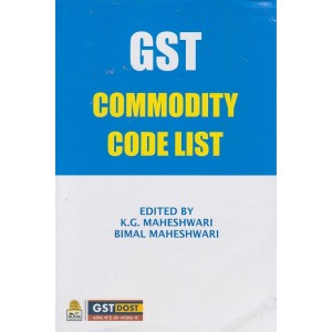 Book Corporation's GST Commodity Code List by K. G. Maheshwari & Bimal Maheshwari