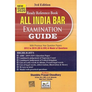 Book Corporation's All India Bar Examination Guide 2020 [AIBE New Syllabus] by Adv. Shambhu Prasad Choudhary